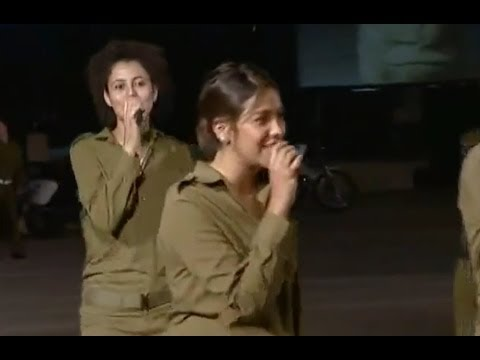 Israel Defense Force (IDF) girls singing (Israeli military army songs Israeli Jewish soldiers)