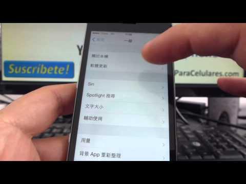 Como cambiar el idioma de mi iphone 5s de chino a español Channeliphone
