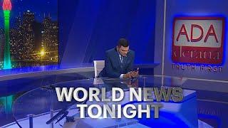 Ada Derana World News Tonight | 04th January 2021