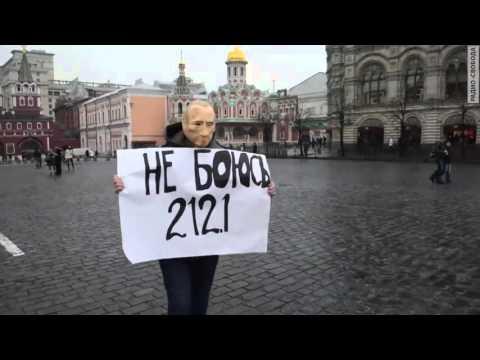 На Красной площади задержан Владимир Путин