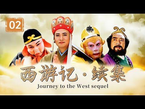 《西遊記續集》 第2集 真假美猴王 | CCTV 電視劇