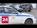 """Программа """"Дежурная часть"""" от 29 апреля 2017 года"""
