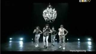 I Don't Care Ringtone - 2NE1