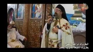 تدشين أول كنيسة ينتهي الجيش من إعمارها بعد تدميرها خلال أحداث فض رابعة في المنيا