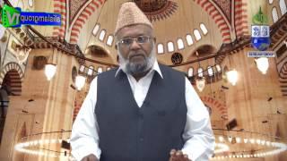 Sila Rahmi Hadith Ki Roshni Mai by Janab Mohammad Saeeduddin