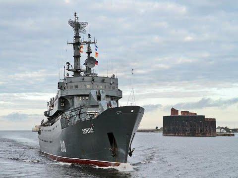 Корабли ВМФ России в Азовском море напугали Киев