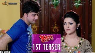 Dhoomketu 1st Teaser | Shakib Khan | Pori Moni | Dhoomketu Bengali Movie 2016