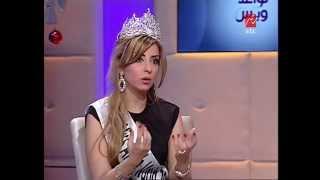 ملكة جمال العرب 2012 ندين فهد في برنامج نواعم وبس