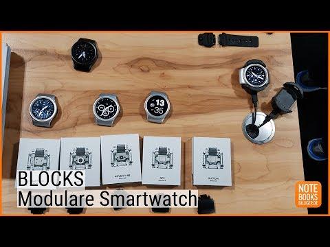 CES 2018: BLOCKS Modulare Smartwatch - Deutsch / German ►► notebooksbilliger.de