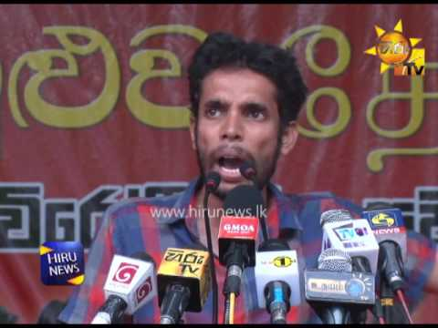 antisaitm protest at|eng