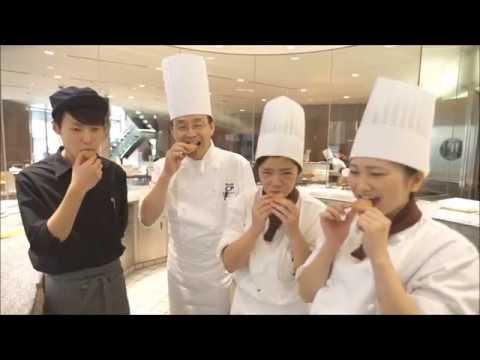 神戸国際調理製菓専門学校の動画紹介