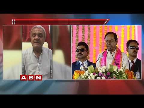 CPI Leader Narayana comments on KCR Pragathi Nivedana sabha Speech
