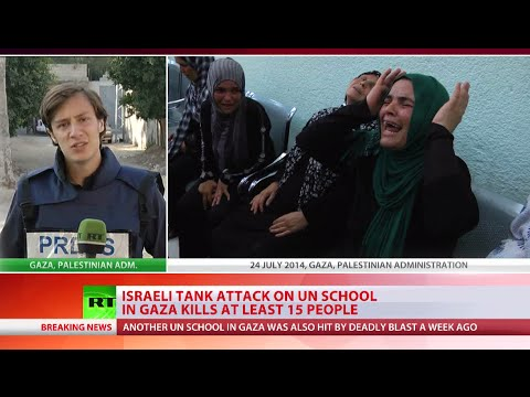 Erasing Gaza? Israel shell hits another UN school