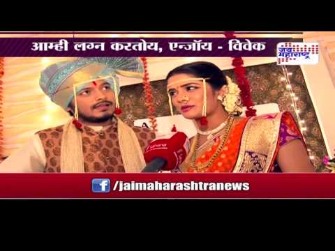 Home Theatre: Devyani Marathi Serial video