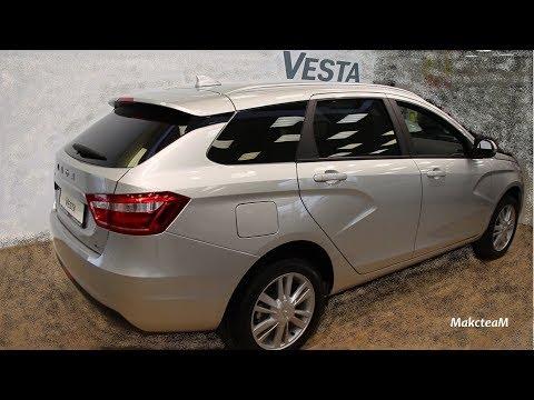 LADA Vesta SW - май 2018 и ВСЕ КОМПЛЕКТАЦИИ и ЦЕНЫ: от Comfort 1,6МТ до Luxe Prestige 1,8АМТ.