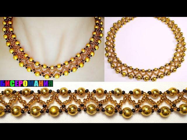 Самое ПРОСТОЕ Ожерелье из Бисера и Бусин Мастер Класс! Чокер из Бисера и Бусин Своими Руками!