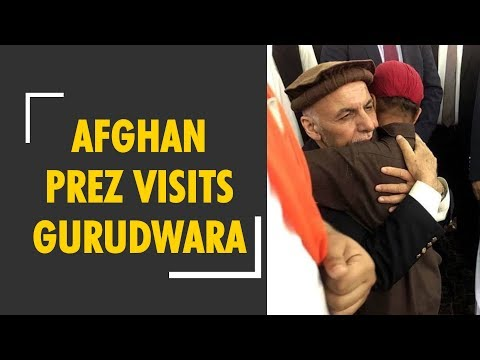 Afghan President Ashraf Ghani visits Gurudwara to pay tribute to Jalalabad blast victims