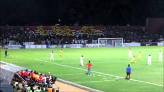 CX Curvanord : Persik U21 vs Timnas U19 - koreo INA