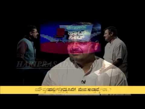 Awesome Speech by Chakravarthy Sulibeleಚಕ್ರವರ್ತಿ ಸೂಲಿಬೆಲೆ My love my nation