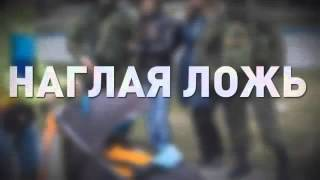 Охрана порошенко фото