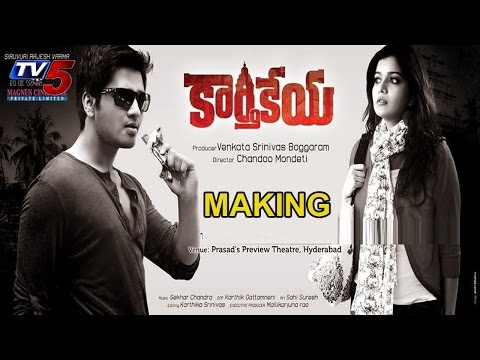 Making of Karthikeya Movie | Nikhil | Swathi