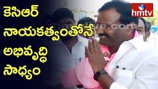 Devarakadra TRS Candidate Alla Venkateshwar Reddy Election Campaign in Mahbubnagar | hmtv