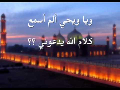 preview thumbnail of: إذا ما قالي لي ربي أما اتسحييت تعصيني