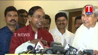 CM KCR Speaks to Media after Meeting with Odisha CM Naveen Patnaik  Telugu