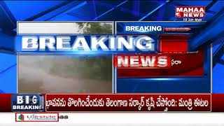 Weather Report : Heavy Rains In Srikakulam Dist