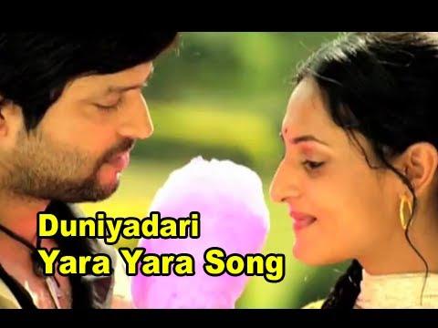 Marathi Movie Duniyadari Song - Yara Yara - Swapnil Joshi, Ankush Chaudhary video