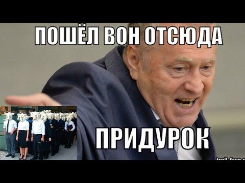 Я начальник, ты - дурак...уволен!! Начальник - хам.. Россия современная.