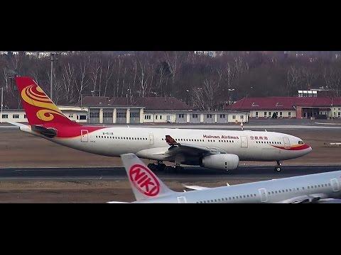 Hainan Airlines HU489 Airbus A330-243 B-6118 landing taxiing to terminal gate Berlin Tegel 13.3.15