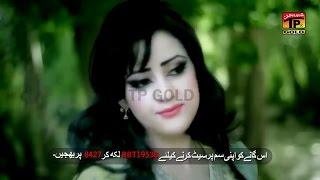 Download Koi Panrin Perin Da - Rab Nawaz Pardasi - Latest Hindko Song 2017 3Gp Mp4