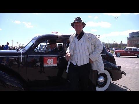 Фестиваль ретро- и классических автомобилей в Минске 2017