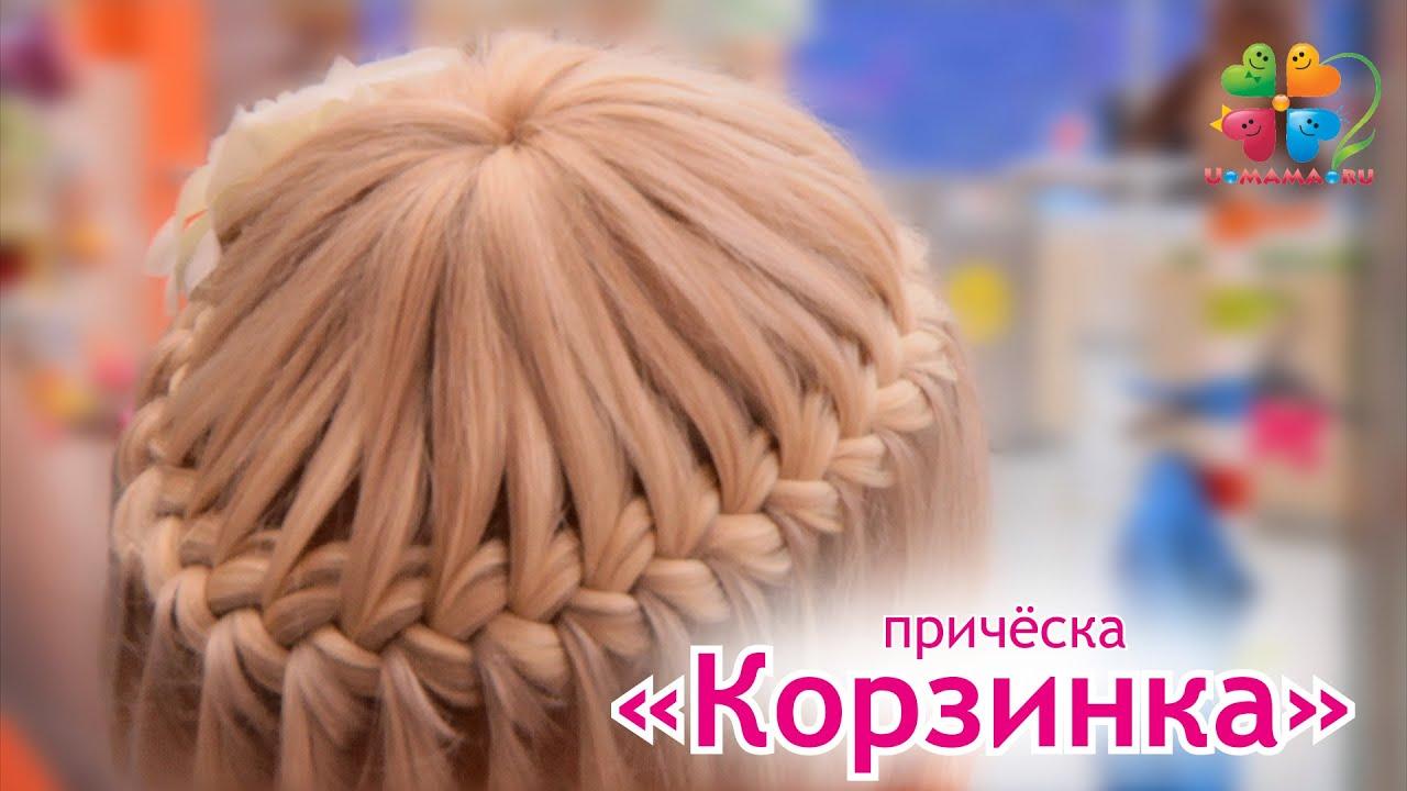 Причёска для девочки на тонкие волосы