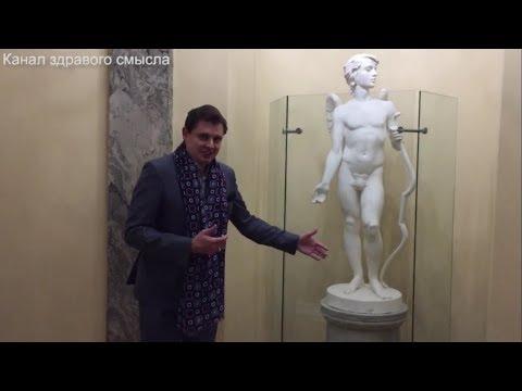 Евгений Понасенков и застекленный юноша