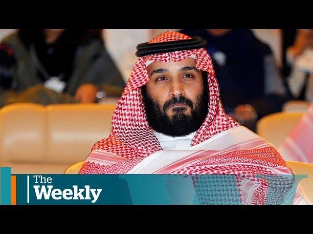 Saudi Crown Prince: Modern man or warmonger?