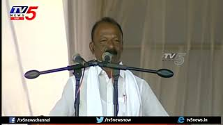 PCC Chief Raghuveera Reddy President Speech at Congress Public Meeting | Tirupati