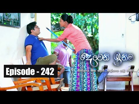 Deweni Inima | Episode 242 09th January 2018