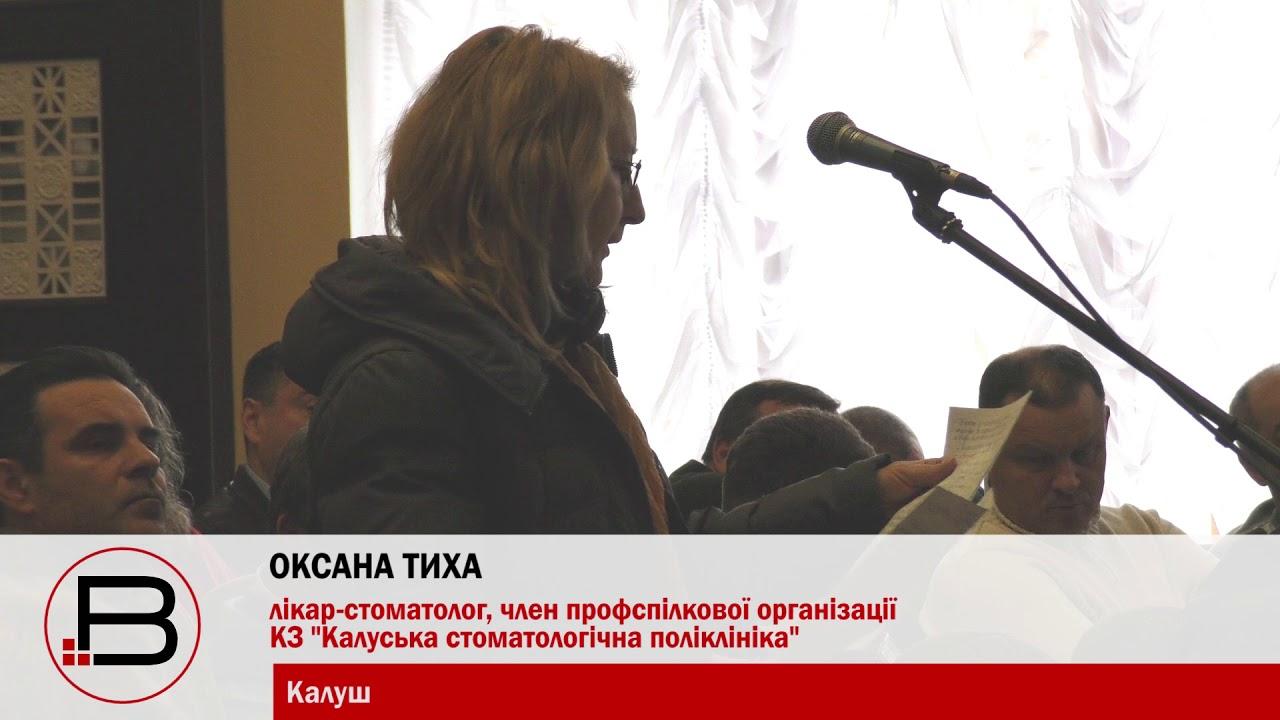 Калуська міська рада запустила процес реорганізації поліклініки