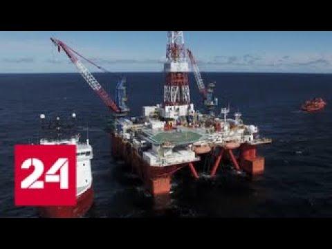 """""""Тритон"""" приосединился к """"Нептуну"""": около Сахалина открыты огромные нефтезапасы - Россия 24"""
