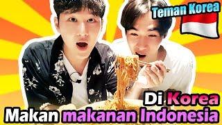 Download Lagu Teman Korea(한국친구) - Makan makanan Indonesia di Korea Gratis STAFABAND