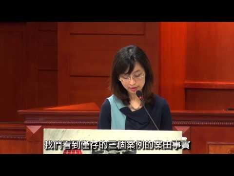 台灣-理律學堂