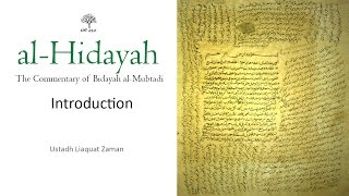 Introduction to al-Hidayah Fiqh Manual