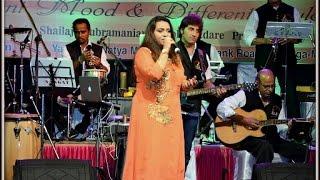Aaiye Meherbaan Baithiye Jaane Jaan - Priyanks Mitra