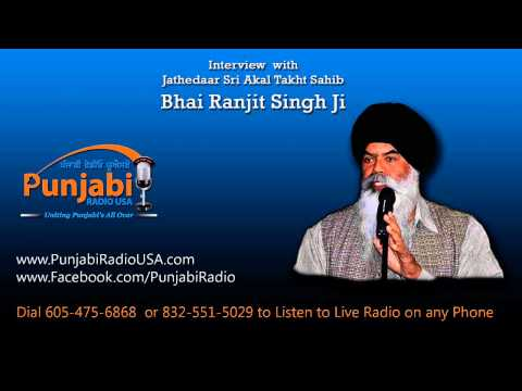 Jathedar Ranjit Singh on Distortion of Gurbani by Bikram Majithia by adding Arun Jaitley name