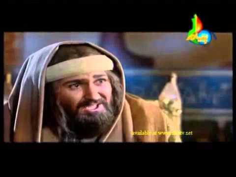 Hazrat Yousuf ( Joseph ) A S Movie In Urdu -  Part 41 video