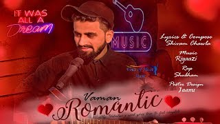 Romantic (Lyrical) | Vaman Garg | Latest Punjabi Songs 2018 | Valentine