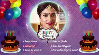 Subhashree  Ganguly | Birthday Special | Audio Juke Box | Eskay Movies