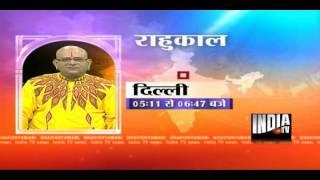 Bhavishyavani (26/08/2012)